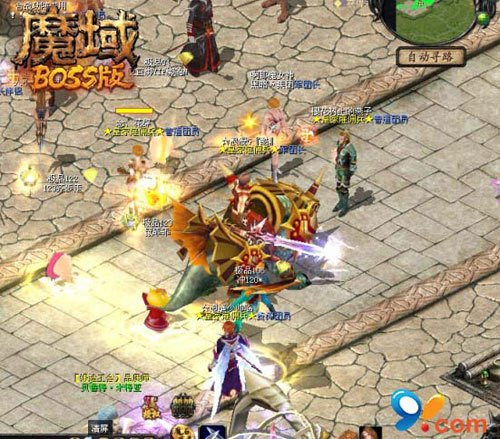王中王回忆录 访《魔域》第一金牌商人
