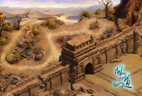《问道》跨服战场楼兰城精美截图