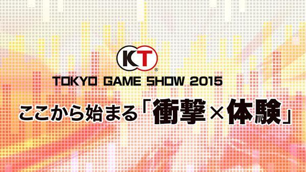 东京电玩展参展游戏名单公布