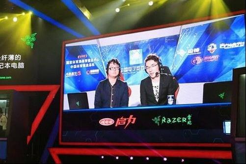 雷蛇赞助全国电竞大赛 全力支持中国电竞事业
