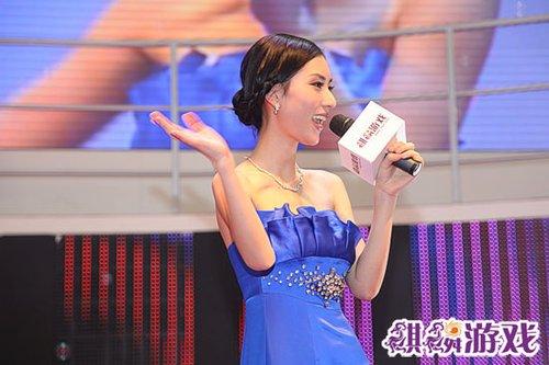 玉女冯静恩CJ演唱《梦幻聊斋》主题曲