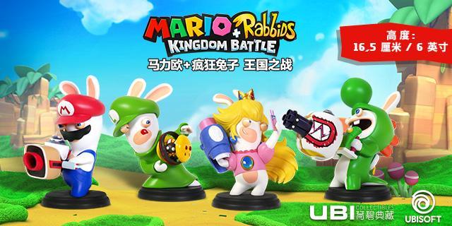 《马力欧+疯狂兔子:王国之战》 游戏同款手办正式发售