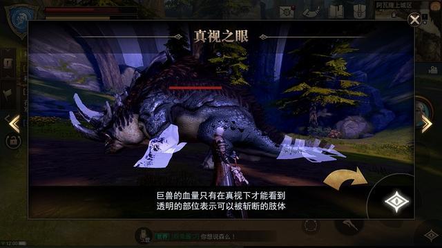 兽潮将至! 3D狩猎手游《猎魂觉醒》11月24日开测