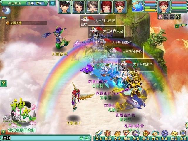 《神武2》12月4日开新服 新版大闹天宫热血开战
