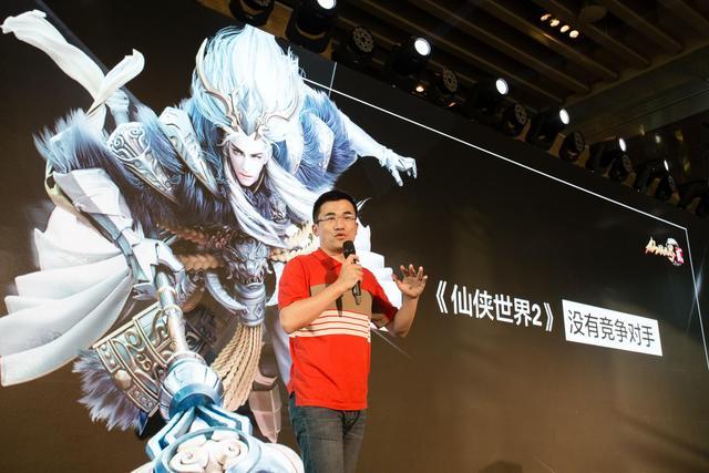 巨人网络四年三亿研发《仙侠世界2》9月15日飞天公测