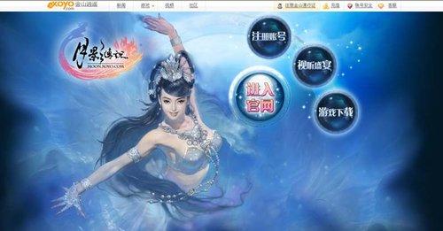 《月影传说》新版官网上线 二测临近