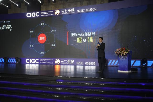 玩心引领文化破壁 第五届CIGC聚焦互娱新势力