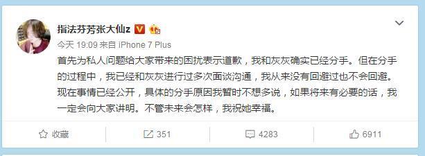 前女友怒撕张大仙:威胁平台涨八位数工资 曾因禁播跳窗逃跑