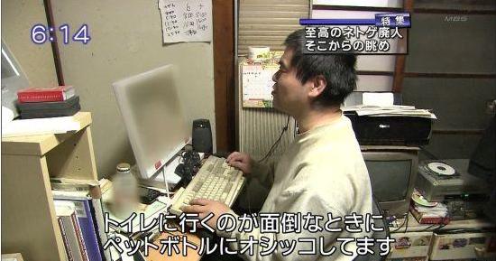 57岁游戏宅为玩游戏气跑妻子:绝不背叛队友