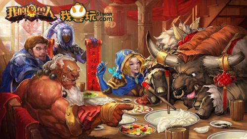 51wan《我的兽人》世界boss新资料片今日上线