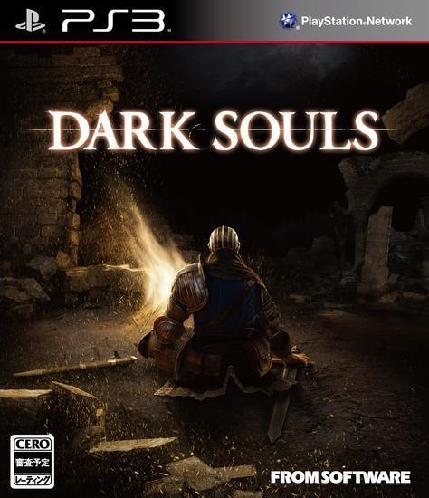 《黑暗之魂》