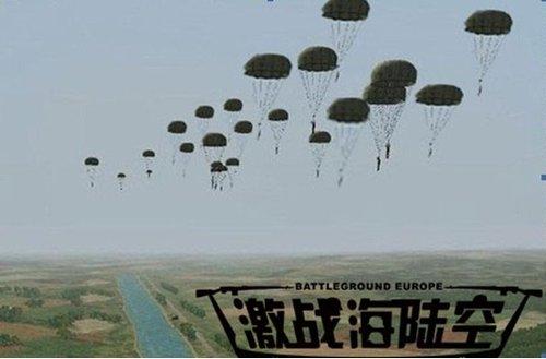 《激战海陆空》伞兵空降如流星雨