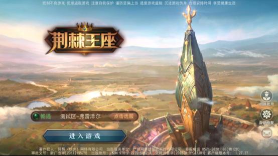 新葡京官方网站百乐门