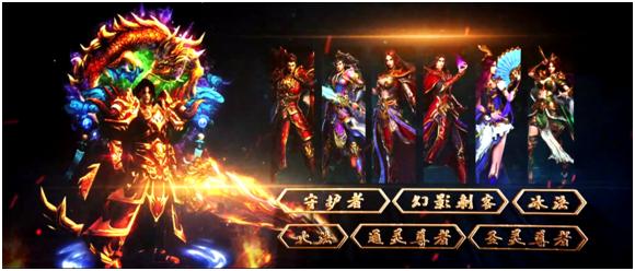 神域神途》2017年中国大型网络游戏巅峰之作