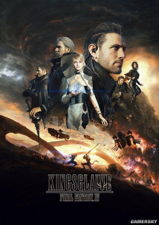 《最终幻想15》CG电影《最终幻想15:国王之剑》新视觉图 逼真人物无愧CG大厂