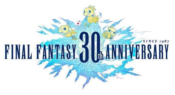 最终幻想30周年庆典视频:从像素小人到绝美画质