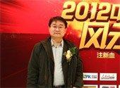中国软件行业协会游戏软件分会常务副秘书长 张胜