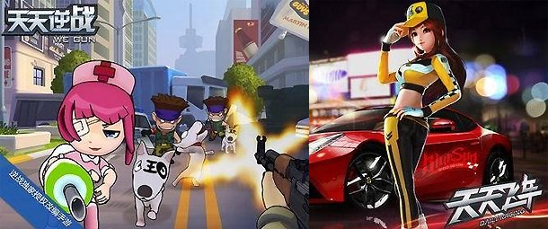 赛车+射击 腾讯移动游戏平台两款新作曝光