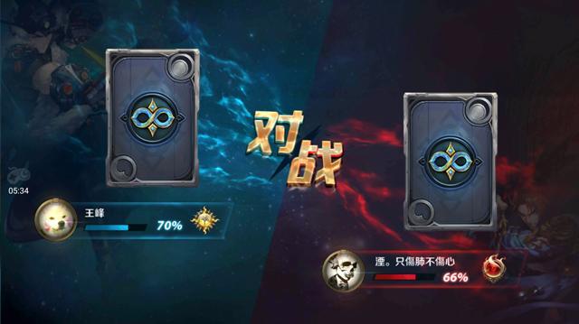 《英雄战歌》评测:腾讯首款集换式卡牌手游