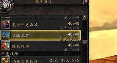 征服点上限修改及战争游戏强化