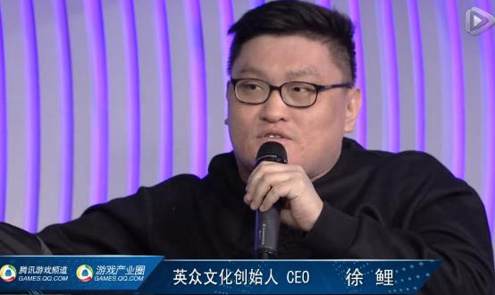 """徐鲤表示在""""频道化""""上将有大动作"""