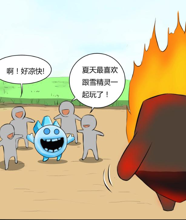 皇室战争漫画:夏天最不受欢迎的人