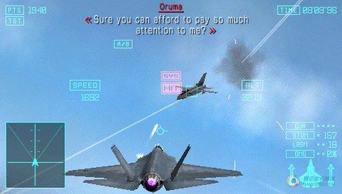 PSP《皇牌空战 联合攻击》隐形战斗机
