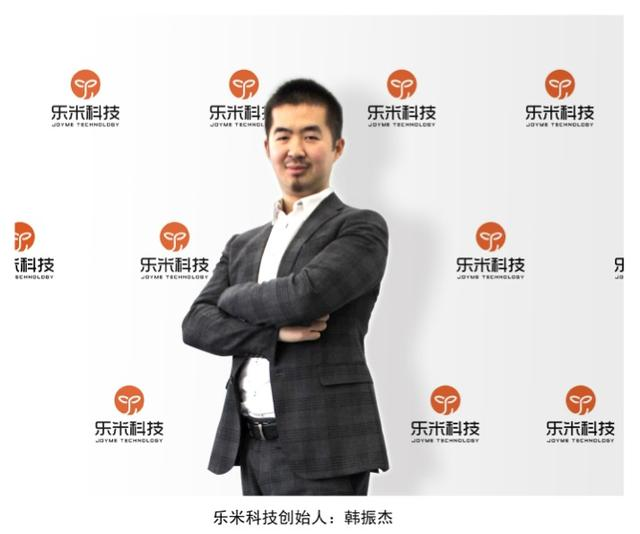 中国最年轻的平民出身亿万富翁产生 年仅28岁…