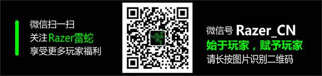 雷蛇2016校园行开启 首站南京Tale献惊喜