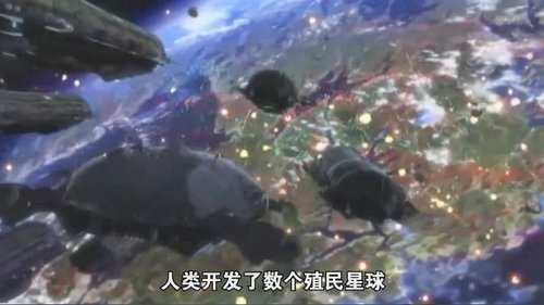 上海艺为《星空传奇》视频揭秘