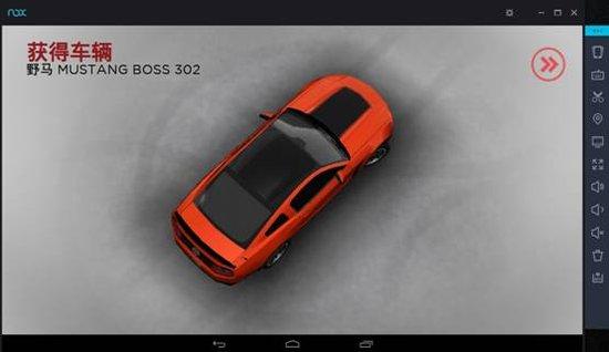 夜神安卓模拟器新版发布:多开功能更胜一筹