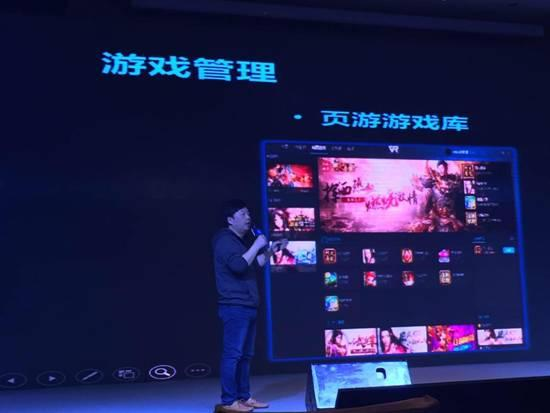 性吧论坛恺英联手打造VRonline 重量级VR平台来袭!