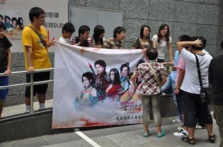 仙侠文化之旅 古剑奇谭上海签售