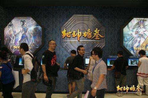 2010年CJ盛会 《封神榜3》主策专访
