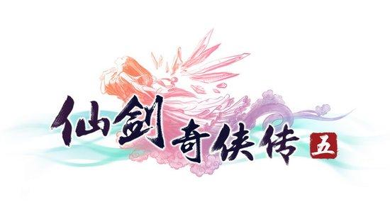 仙剑5发行突破80万套 CJ姚仙现场签售