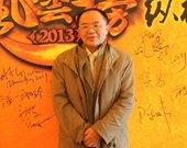 王六一:亚太动漫协会秘书长