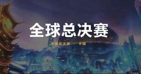 没有什么理由拒绝中国举办一次LOL S7总决赛