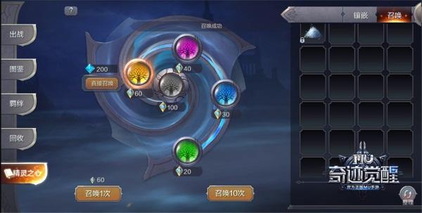 《奇迹MU:觉醒》时装系统魅惑来袭 3月新版本前瞻