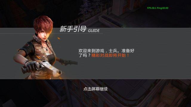 5V5枪战MOBA体验 一剑永恒网页游戏私服精英内测今日重磅开启