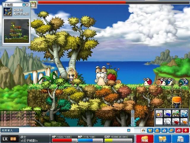 从旧时代到新时代的传承:有趣耐玩的《冒险岛2》