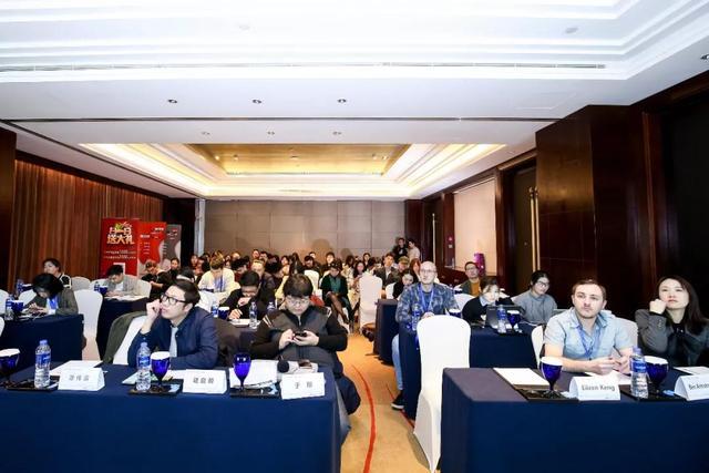 2018DEAS游戏企业出海专场