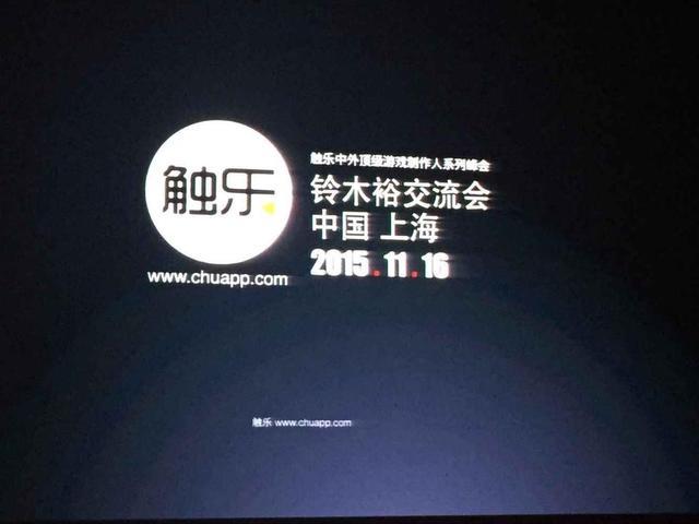 《莎木3》最新截图视频曝光 2017年末发售