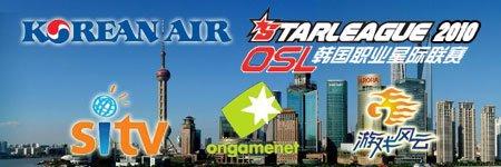 OSL2010第二赛季决赛票务信息