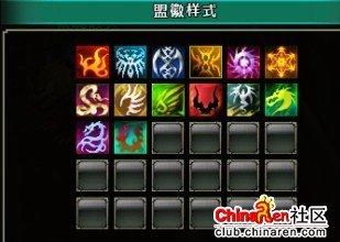 《中华英雄》如何选择一个漂亮的盟徽