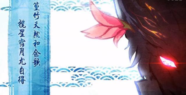 《仙剑奇侠传幻璃镜》正式公布 新角色新故事