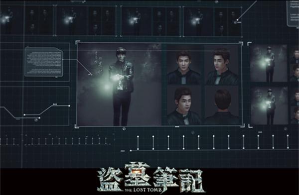 3D动作手游《盗墓笔记S》核心玩法视频全揭秘