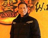 张顺德:WCG中国区运营商NEOTV副总裁