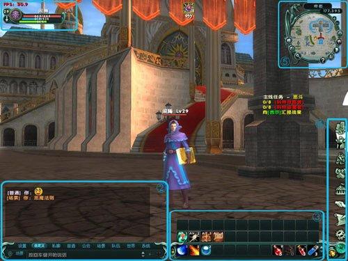 《恶魔法则》游戏界面