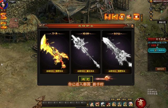 刀枪剑传奇:全新的PK体验