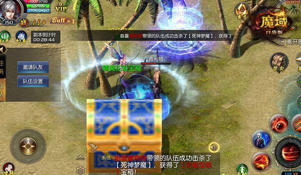 七夕花魁赛进阶攻略 来《魔域口袋版》追女神赢福利[多图]图片3